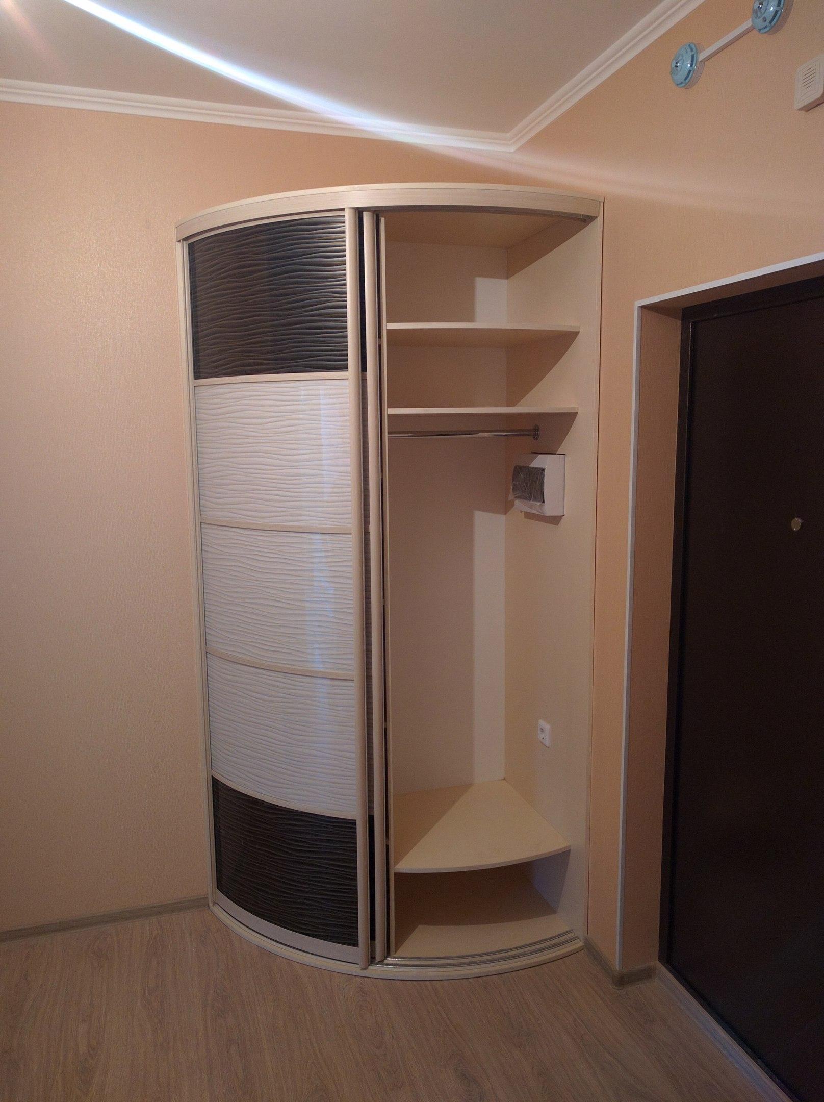 Радиусный шкаф купе для прихожей